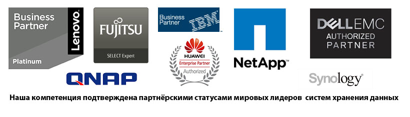 Storage partner Paradigma